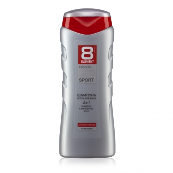 8 Element Sport 2in1 Shampoo and Shower Gel for Men