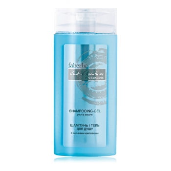 Vent DAventures Shampoo  Shower Gel