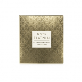 Platinum Oxygen Concentrated Youth Serum in Ampules