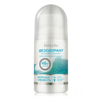 Sea Breeze Deodorant Antiperspirant