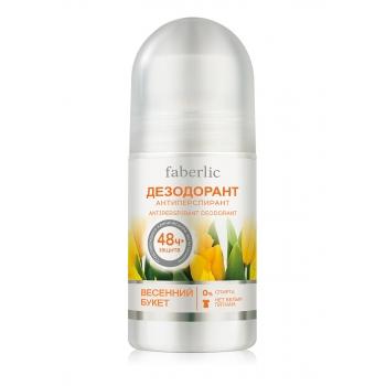 Spring Bouquet Deodorant Antiperspirant