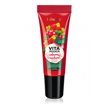 Cranberry  Strawberry Vitamin Lip Balm