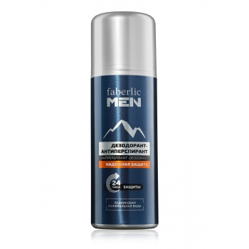Strong Protection deodorant antiperspirant spray