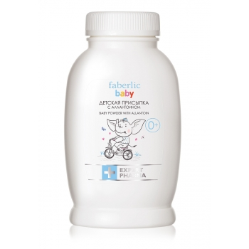 Baby Powder with Allantoin