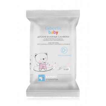 Детские влажные салфетки с экстрактом календулы пантенолом и витамином Е 15 шт