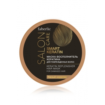 SMART KERATIN Replenisher Hair Mask for damaged hair