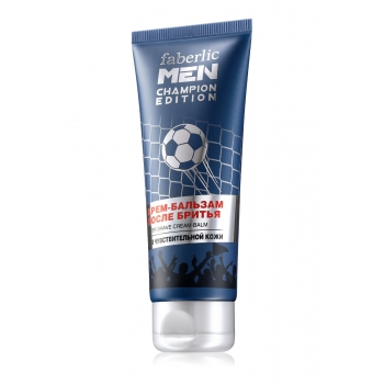 After Shave Cream Balm