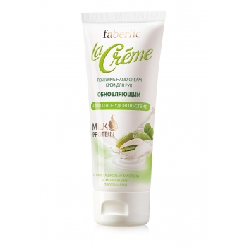 Aromatic Pleasure Renewing Hand Cream