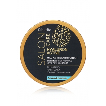 HYALURON ACTIVE Plumping Hair Mask for fine thinning hair