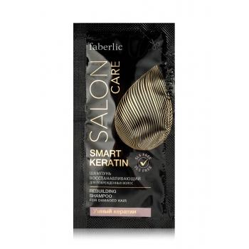 Пробник восстанавливающего шампуня для поврежденных волос