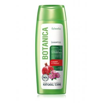 Brightness  Silkiness Hair Shampoo