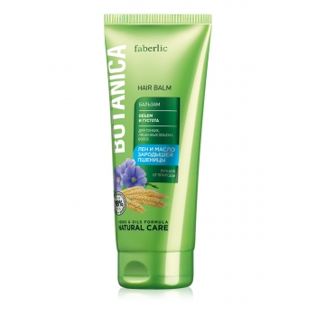 Botanica VolumeThickness Hair Balm