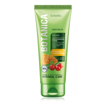 Botanica Revitalisation  Care Hair Balm