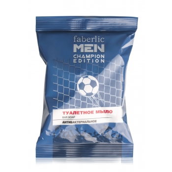 Antibacterial football shaped Bar Soap