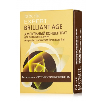 EXPERT BRILLIANT AGE Ampoule Concentrate For Mature Hair