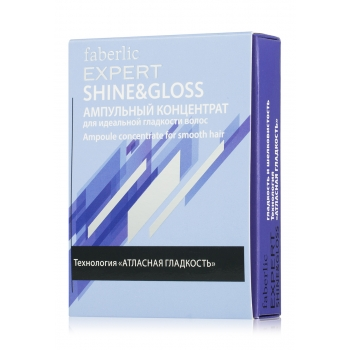 EXPERT SHINE  GLOSS Ampoule Concentrate For Smooth Hair