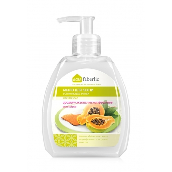 Odour Eliminating Liquid Kitchen Soap Exotic Fruit Scent