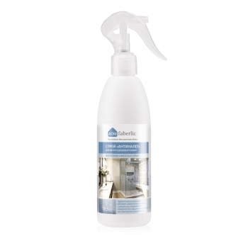 Limescale Remover Spray For Bathroom and Shower Cabin