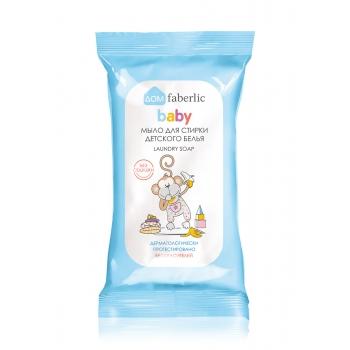 Baby Laundry Soap