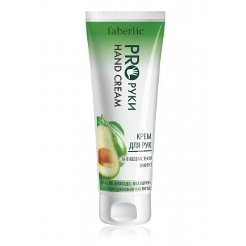 AntiAging Effect Hand Cream