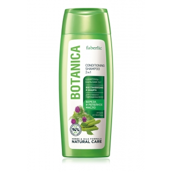 Botanica Revitalisation  Protection 2in1 Conditioning Shampoo