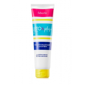 AfterSun Cooling Gel
