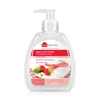 Odour Eliminating Liquid Kitchen Soap Strawberry Scent