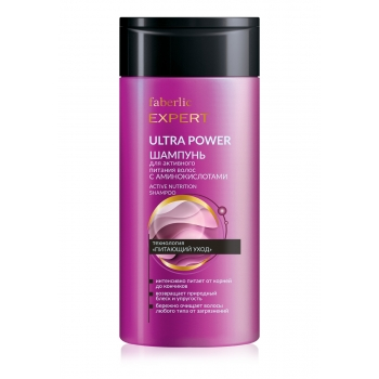 EXPERT ULTRA POWER Active Nutrition Shampoo with amino acids