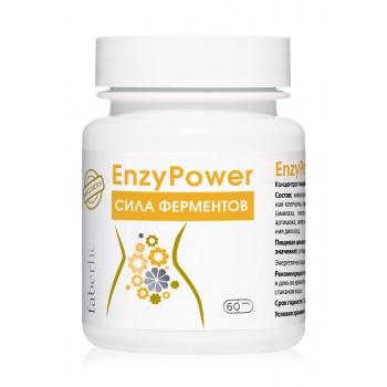 Концентрат пищевой прессованный EnzyPower