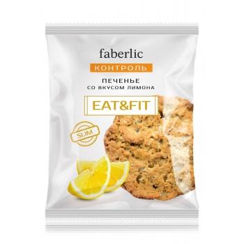 EatFit Cookie with lemon flavor