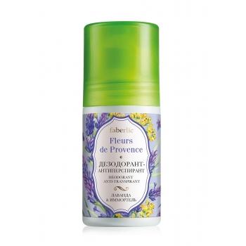 Lavender  Immortelle Deodorant Antiperspirant