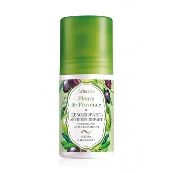 Olive  Bergamot Deodorant Antiperspirant