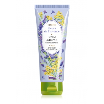 Lavender  Immortelle Hand Cream