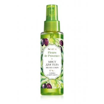 Olive  Bergamot Body Mist