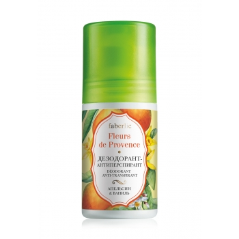 Orange  Vanilla Deodorant Antiperspirant