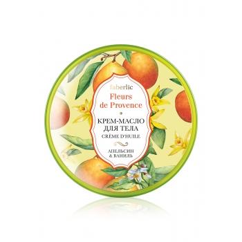 Креммасло для тела Апельсин  ваниль