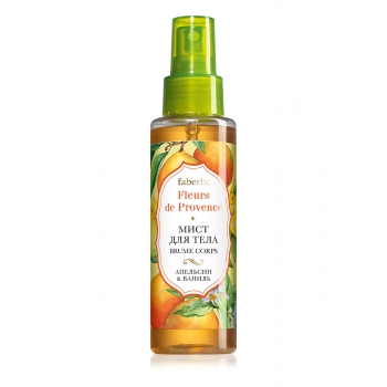 Orange  Vanilla Body Mist