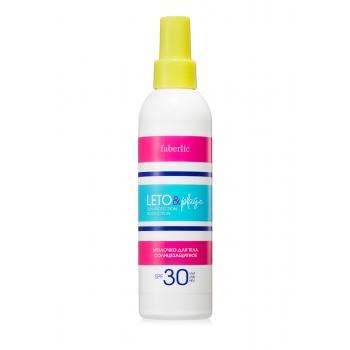 Apsauginis kūno pienelis nuo saulės SPF 30 serija LETOplage