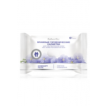 Влажные гигиенические салфетки для чувствительной кожи Комфорт льна