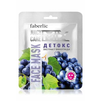 DETOX Fabric face mask with grape extract
