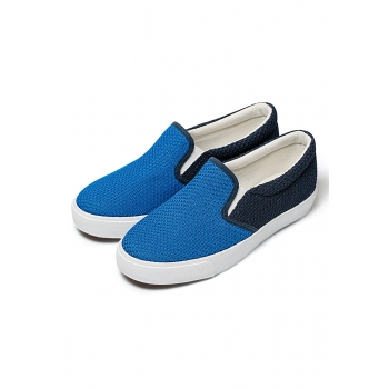 Boys Miko Slipons blue