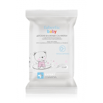 Kids Wet Wipes with Calendula Panthenol and Vitamin E