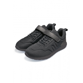 Energy sneakers for boys black
