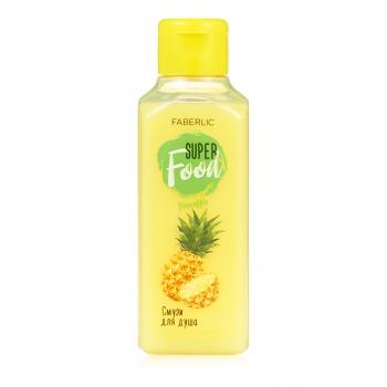Smoothie Shower Gel Pineapple