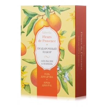 Подарочный набор Апельсин  ваниль