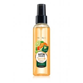 Tangerine  Bergamot Vitamin Body Mist