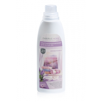 Scents of Provence 2in1 Fabric Softener