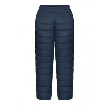 Утеплені стьобані штани для хлопчика колір темноблакитний