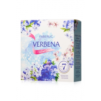 Gift set VERBENA Velvet Wear 2019