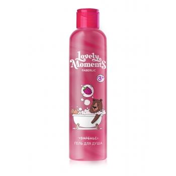 Dětský sprchový gel Malinoví medvídci Lovely moments